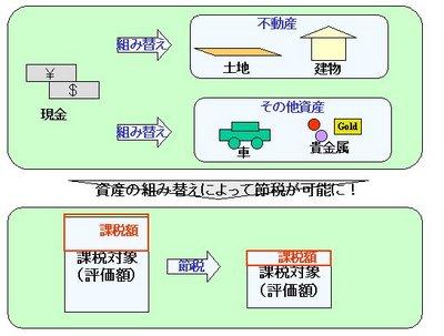 tax_11_3.jpg
