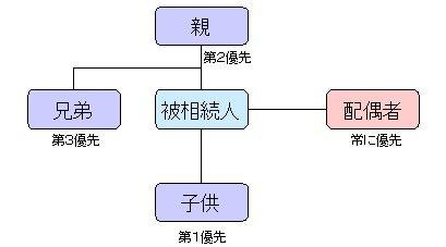tax_2_1.jpg