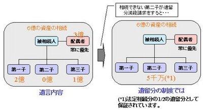 tax_4_1.jpg